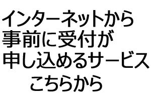 yoyaaku1.jpg