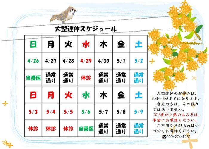 5.JPGのサムネール画像